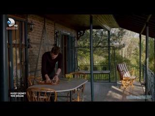 Кузей Гюней - сезон 2 серия 30 (70) HD 720